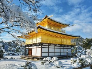 When to travel to Japan