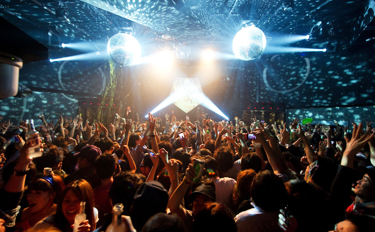 Shibuya Nightlife Guide