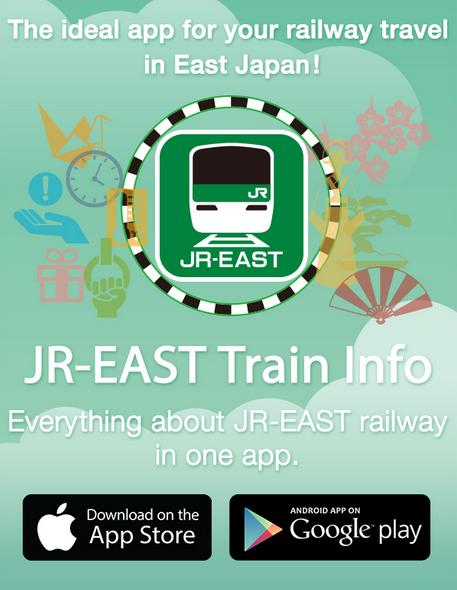 JR Train Map Guide