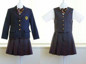 Japanese School Uniforms