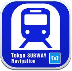 Best Japan Travel App