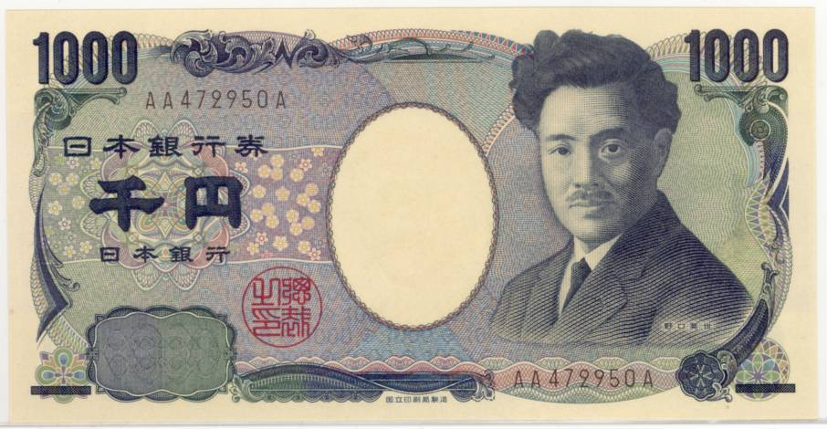 Who are on the Japanese Yen Bills?