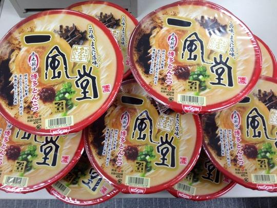 Top Instant Ramen in Japan