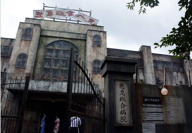 Popular haunted houses in Japan