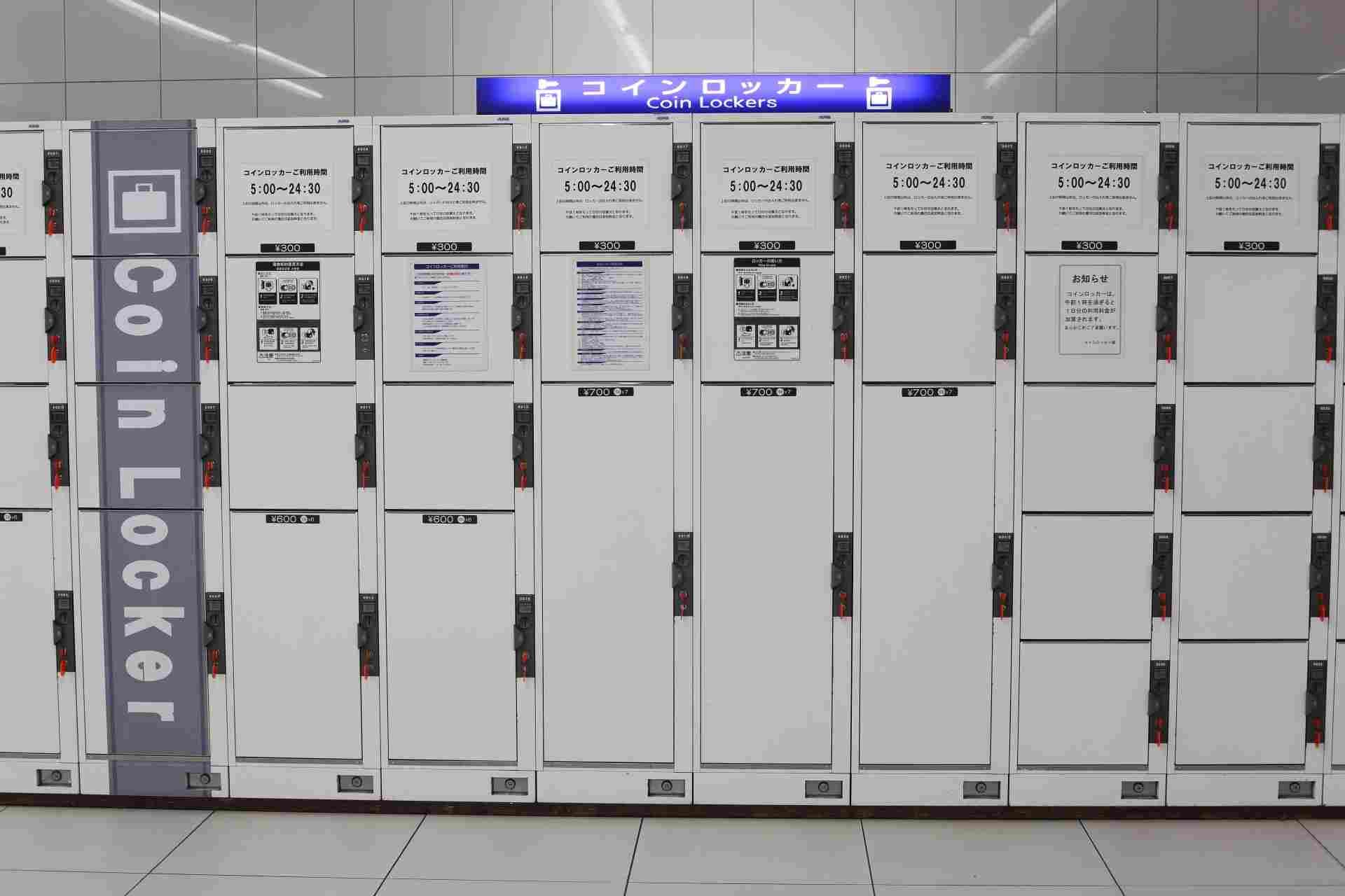 Osaka Station Lockers and Luggage Storage