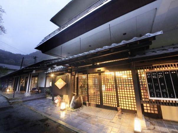 Top 5 Affordable Ryokans Near Tokyo (Part 4)