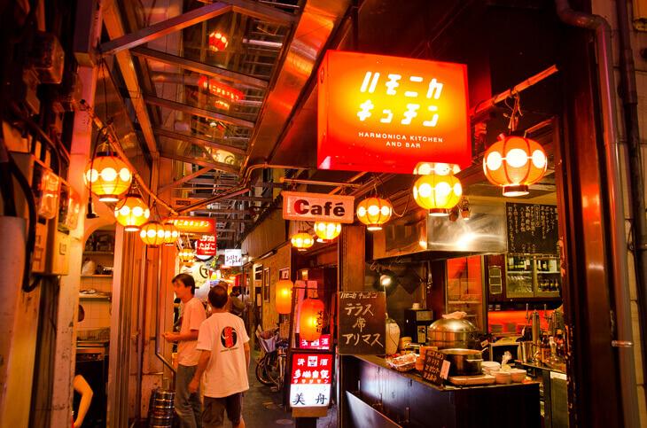 A Retro Stroll in Kichijoji