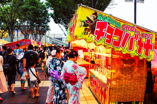 Traditional Japanese Festival Games (Part 2)