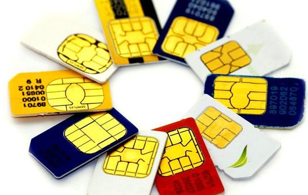 Docomo vs Genki Mobile SIM Card
