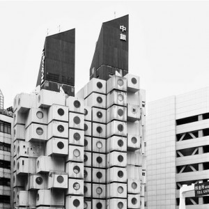 Instagram Worthy Photo Spots in Tokyo: Nakagin Capsule Tower Building