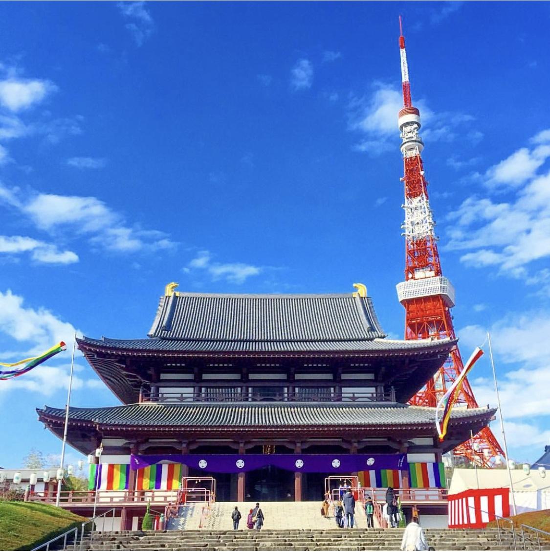 Instagram Worthy Photo Spots in Tokyo: Zojoji Temple
